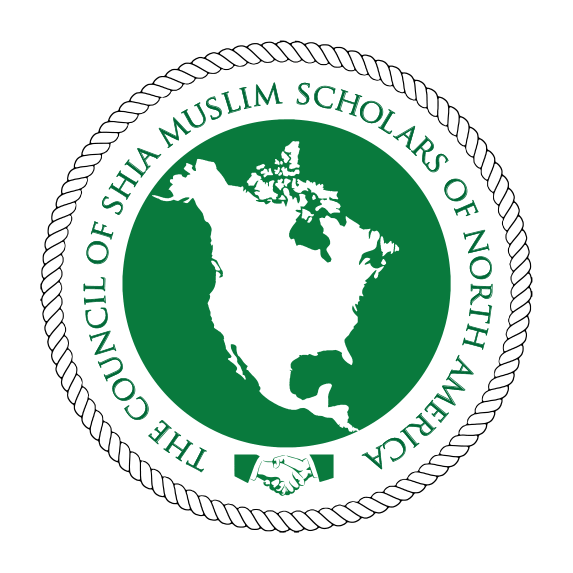 Council_of_Shia_Muslim_Scholars_of_North_America_logo